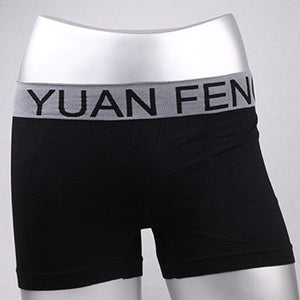 New Hot Men's seamless underwear breathable comfortable