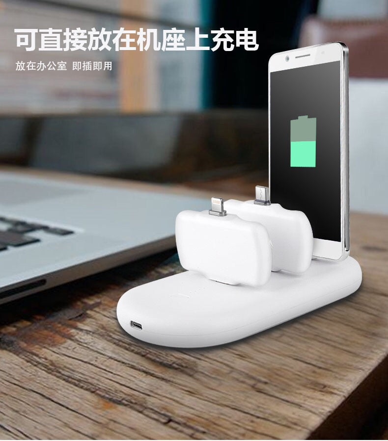 Mini Magnetic Charger