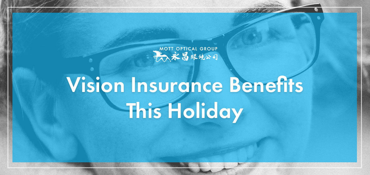 Buy Glasses Online with Insurance During Holidays