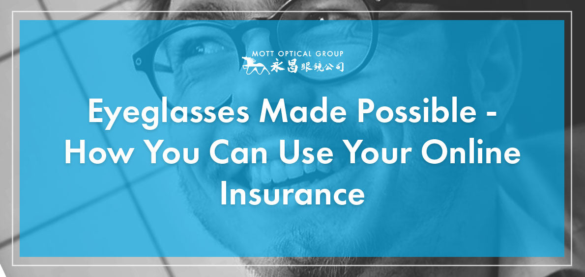 Buy Glasses Online Insurance