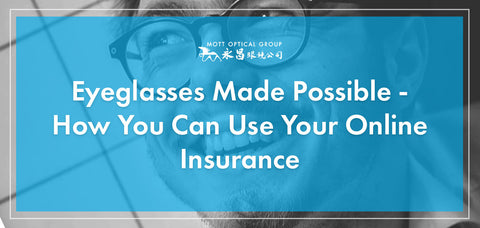 Eyeglasses Made Possible - How You Can Use Your Online Insurance