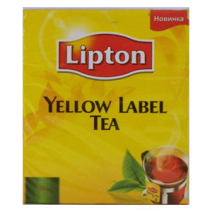 Lipton Yellow Label Tea Box 200g - BalmoralOnline - Groceries