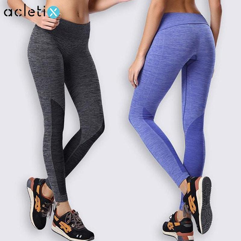 Trendy Yoga Workout Pants - Slim Fit
