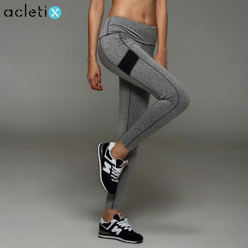 NEW Quick Drying FITNESS  Leggings Active Sports- Breathable High Elasticity Fabric