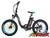Addmotor Electric Bikes One Size / Blue Addmotor MOTAN Step Thru 20 Inch Fat Tire Folding Electric Bicycle 500W M-140