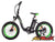 Addmotor Electric Bikes One Size / Green Addmotor MOTAN Step Thru 20 Inch Fat Tire Folding Electric Bicycle 500W M-140