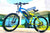 Emojo Electric Bikes Cougar 48V 500W Mountain eBike