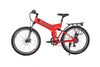 X-Treme X-Cursion Elite Max 36V 350W Folding Mountain E-Bike