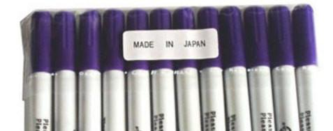 Blue Erasable Fabric Marking Pen Vanishing Ink Set of 6