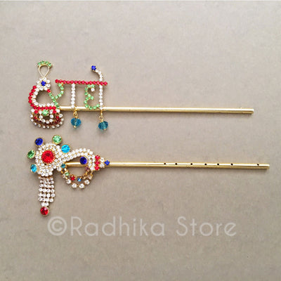 Radhe Peacock and Fancy Rhinestone Long Flutes