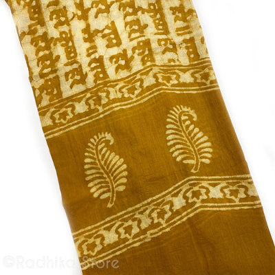 Tie Dye Maha Mantra Chadar - Tulsi Leaf Design - Choose Color