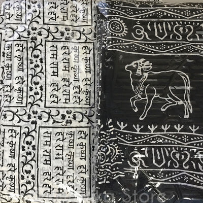Black And Cream -  Maha Mantra Chadar - With Vrindavan Cows