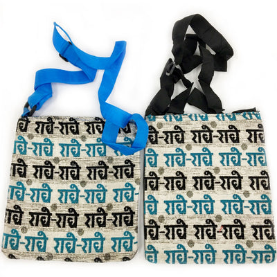 Radhey Radhey Sanskrit - Teal and Black Hand Bag