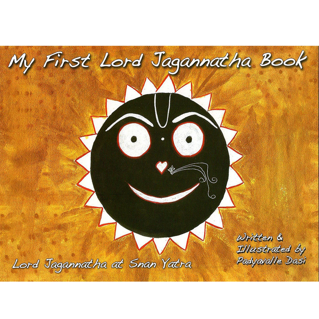 My First Lord Jagannath Book