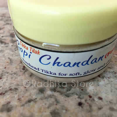 Gopi Chandan Dust Tikka Tilak Powder