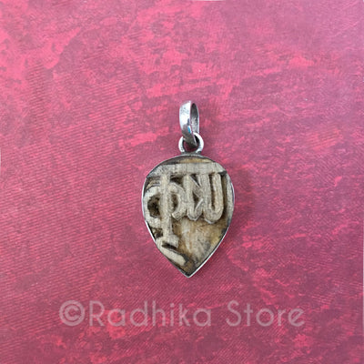 SANSKRIT CARVED KRISHNA TULSI WOOD- WITH SILVER PENDANT