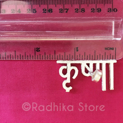 Metal Tilak Stamps - (Krishna, Radhe, Tilak With Tulsi Leaf, Forehead Stamp)