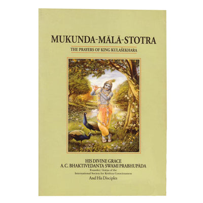 Mukunda Mala Stotra, The Prayers of King Kulasekhara - Softcover