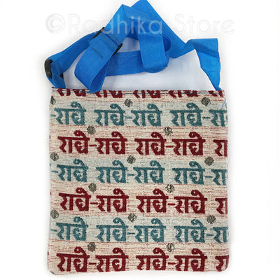Radhey Radhey Sanskrit - Teal and Red Hand Bag