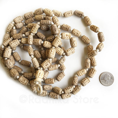 "Radha Barrel Shaped Pure Tulsi Japa Japa Beads - Hang 45"" inches Long"