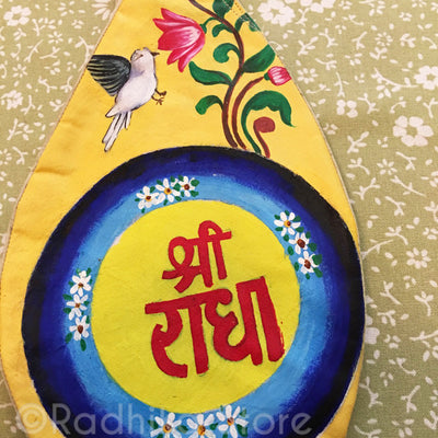 Sri Radha Sanskrit - Hand Painted -Blue Outer Circle- Jute - Bead Bag