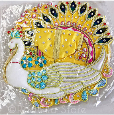 "Swan Boat Festival with Peacock Plumes- Laddu Gopal Outfit   0"" to 6"" Inch sizes"