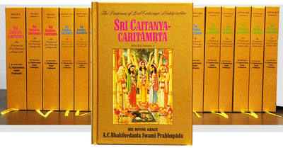 Sri Caitanya-Caritamrta 17 Volume Set (1974 Edition)
