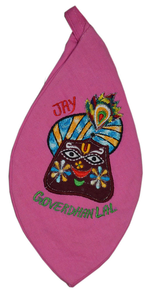 GoverdhanLal - Dark Pink Bead Bag