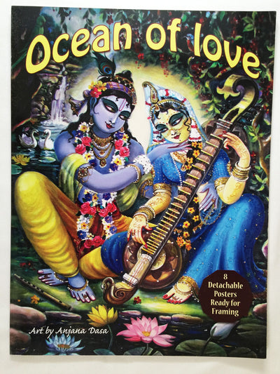 Ocean of Love Detachable Posters by Anjana Dasa