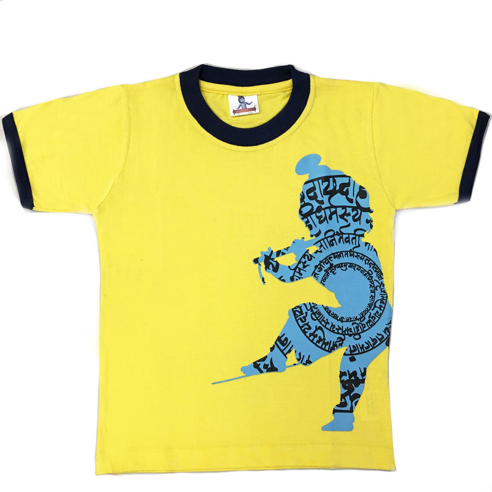 Little Krishna Bg Verse- Yellow and Navy- Short Sleeve- Choose Size-