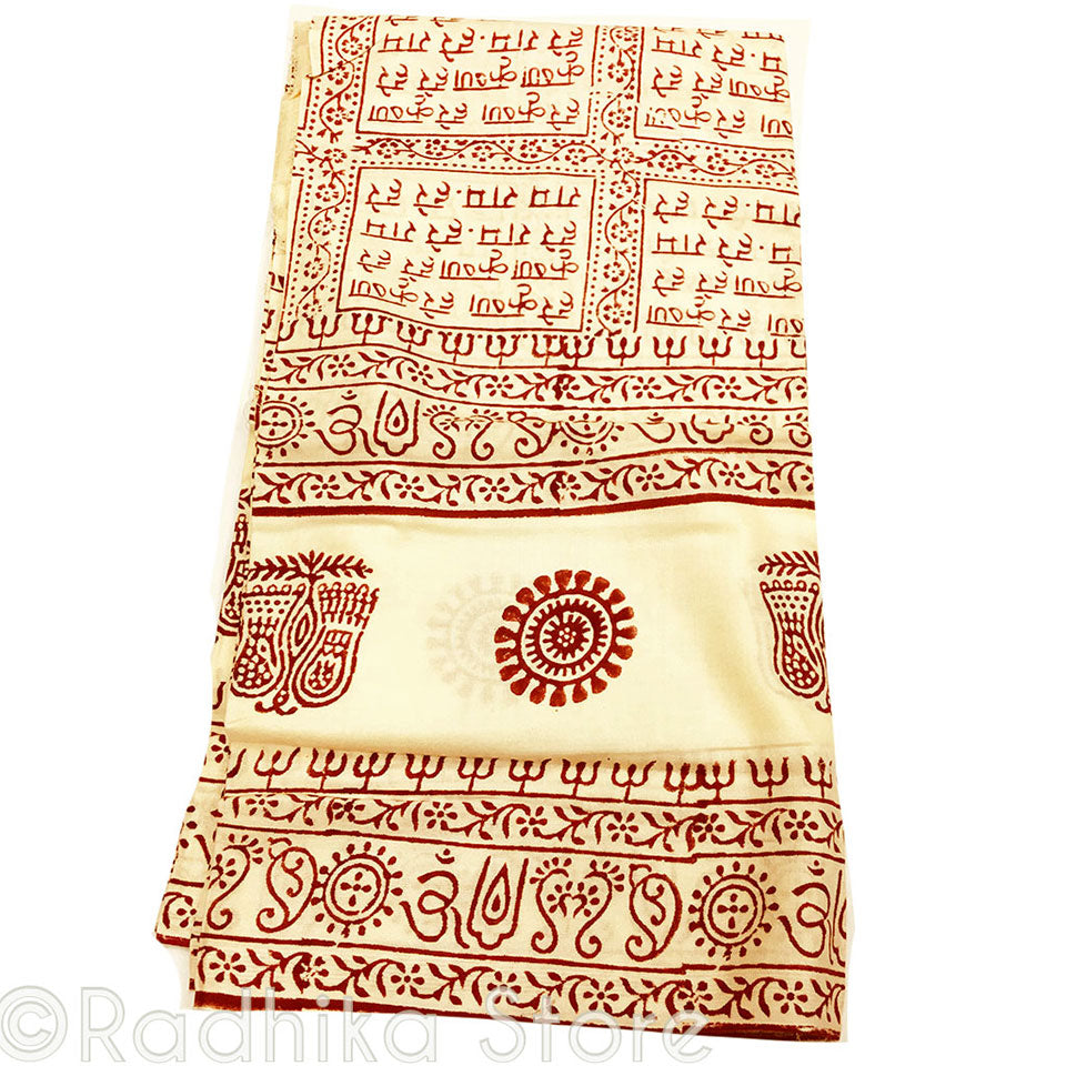 Maha Mantra Chadar -Yellow With Red  Chakra, Om, Lotus Feet