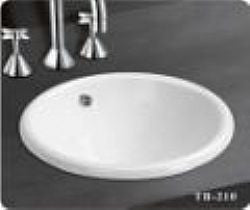 Drop-in Rona 465 basin