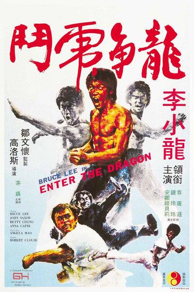 Bruce Lee, Enter The Dragon - FLM17220