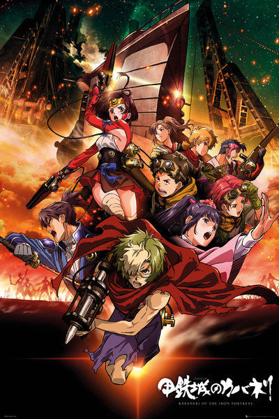 Kabaneri - Collage (24x36) - FLM04463