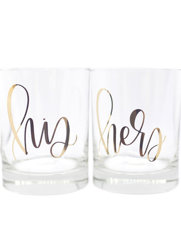 IMPERFECT His + Her Gold Foil Double Old Fashioned Glasses