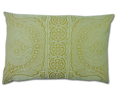 Azara Paisley Yellow Cushion (60x40cm)