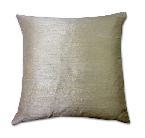 Cream Silk Doupion Cushion (43x43cm)