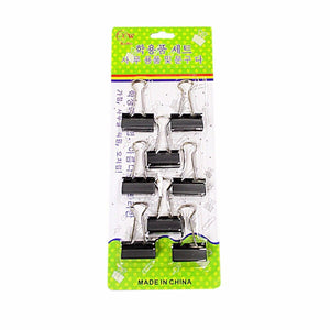Pack of 8 Board Clips Black Office Supply 3cm Clips   3463 (Large Letter Rate)