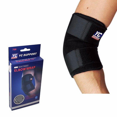 YC SUPPORT ELBOW WRAP FOR GYM AND SPORTS   9997 (Large Letter Rate)