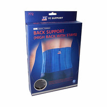 Load image into Gallery viewer, MULTI USE BACK SUPPORT WRAP WITH STAYS FOR MEN AND WOMEN  4432 (Large Letter Rate)