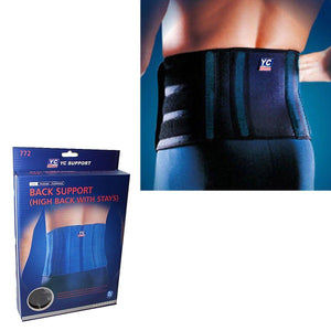 MULTI USE BACK SUPPORT WRAP WITH STAYS FOR MEN AND WOMEN  4432 (Large Letter Rate)