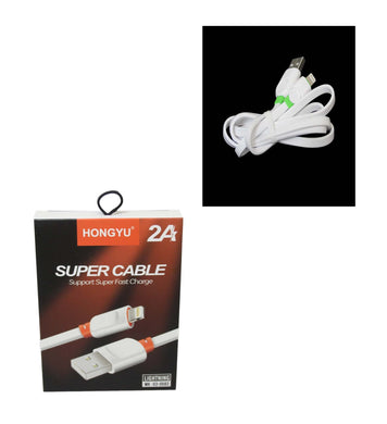 Hongyu Super Charge Cable Super Fast Charge Rapid Charge Durable Design x 1 6390 (Large Letter Rate)