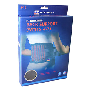 Protective Wear Back Support With Stays Gym Yoga Support Use  4280 (Large Letter Rate)