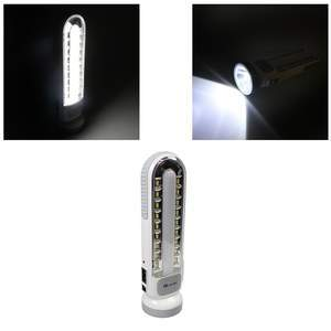 DP LED Rechargeable Emergency Light 4541 (Parcel Rate)