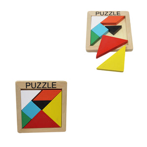Childrens Fun Wooden PUZZLE Assorted Blocks Square Childrens Puzzle 10cm T21244 (Parcel Rate)