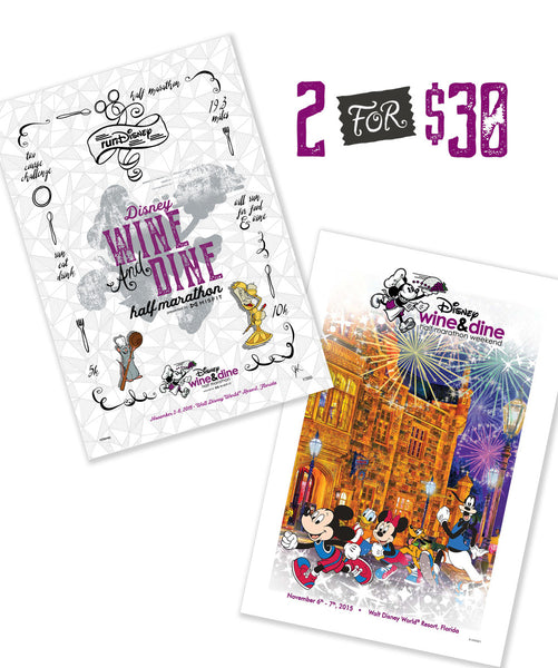 2015/2016 Disney Wine & Dine Half Marathon Print (Limited Offer)