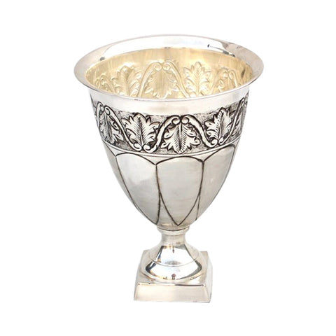 "Giftbay 1403 Beautiful Silver Finish on Brass Metal Vase 8.25"" Diameter & 11"" High"