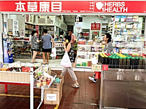 Herbs Health Store Front View