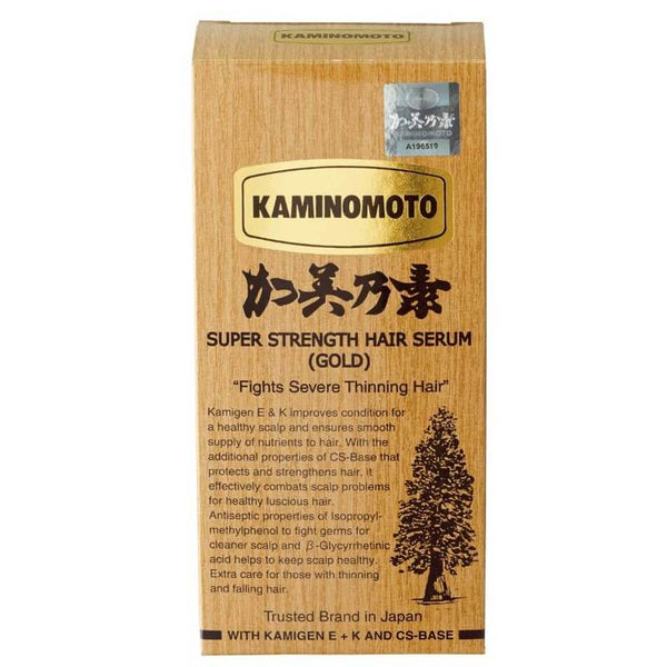 KAMINOMOTO super STRENGTH HAIR serum ( gold)