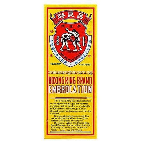BOXING RING BRAND EMBROCATION 60 ML